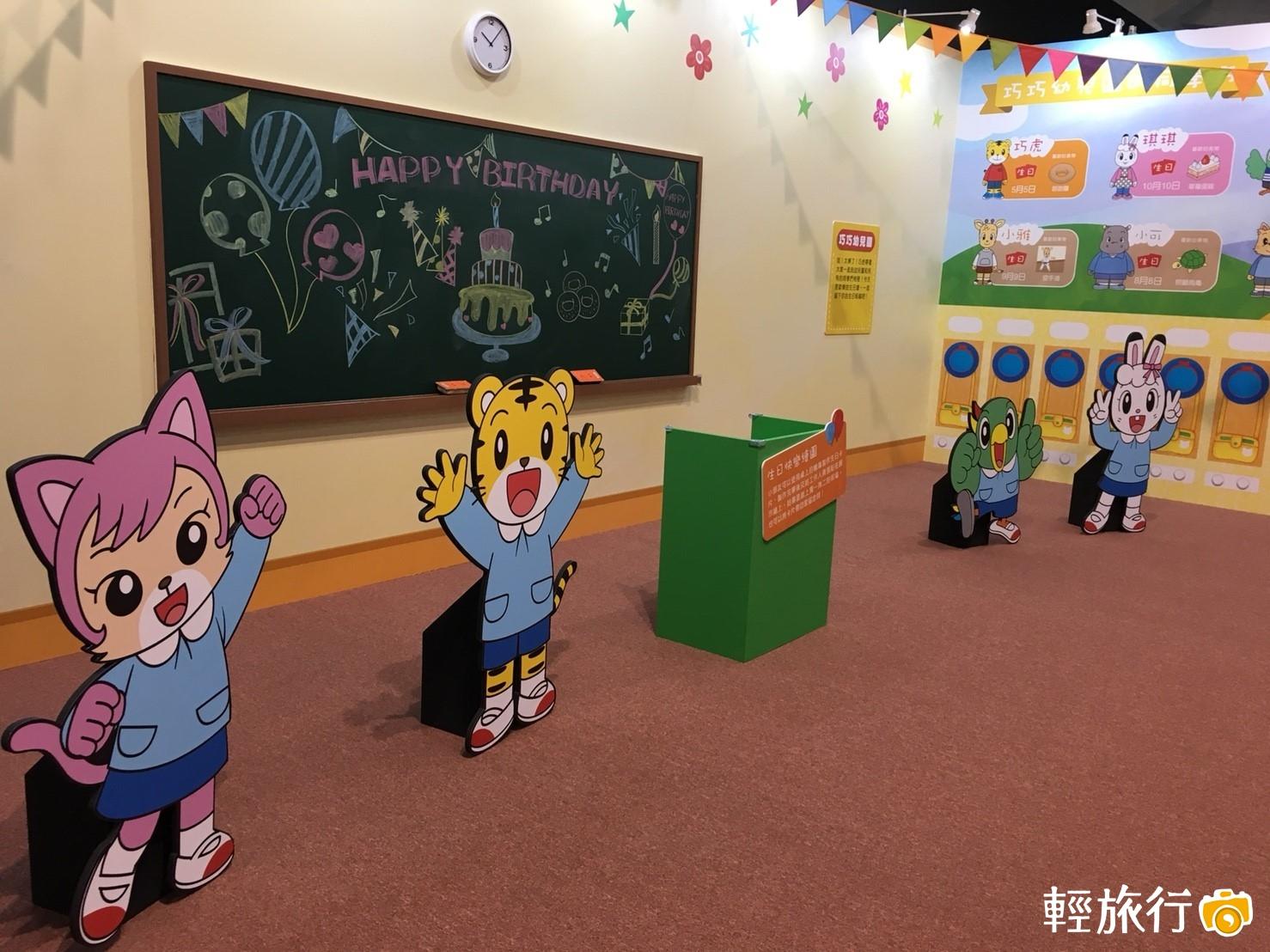 亚洲首站【可爱巧虎岛特展】儿童界偶像巧虎开展啦!