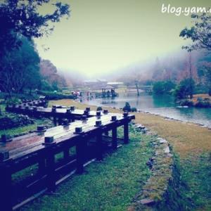 【和小Q的自然踏查】V-Day小旅行! 宜蘭明池山莊好放鬆 - 輕旅行