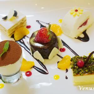 【北投美食】大地酒店 超值下午茶、三層架+5款蛋糕+2份舒芙蕾+2壺TWG茶 - 輕旅行