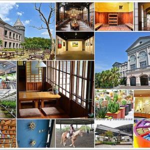 【宜蘭】雨天旅遊備案懶人包,超過50個室內旅遊景點總整理! - 輕旅行