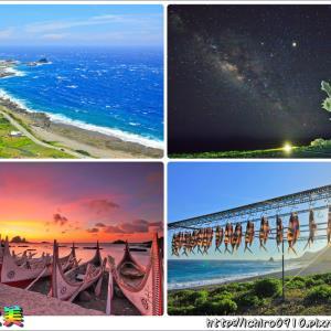 【蘭嶼自由行】盡享海天一線美景│詳細拍攝點、交通、行程規劃 - 輕旅行