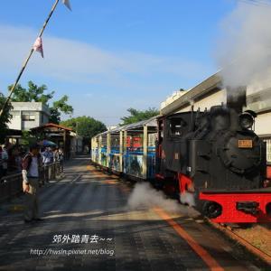 溪湖糖廠五分車:舊濁水溪橋的鐵道情懷~~ - 輕旅行