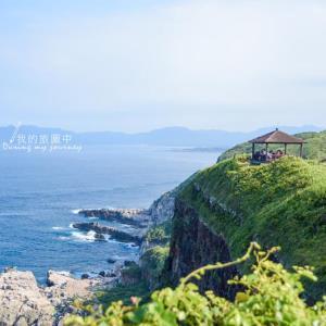 《台北貢寮》龍洞灣岬步道,穿越東北角時空的美、漫步於3500萬年最古老的峭壁岩層上 - 輕旅行