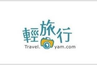 輕旅行獨家限定!帶你發現不同的台灣之美