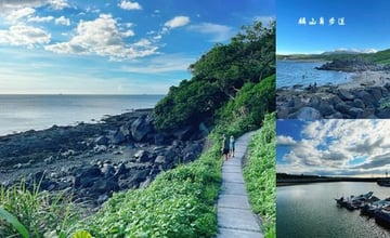 新北|麟山鼻步道:輕鬆好走的海景步道,欣賞浪漫夕陽的絕佳地!順遊麟山鼻遊憩區,玩水抓螃蟹