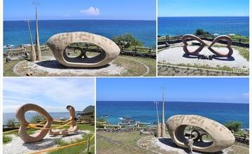 花蓮|石門班哨角休憩區:濱海的浪漫裝置藝術「能量之地」,花蓮海岸線熱門打卡點