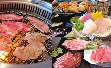 台中豐原|石頭日式炭火燒肉:澳洲和牛、伊比利豬、日式料理多樣食材無限供應吃到飽