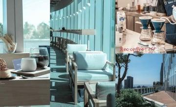 台中|福岡冠軍咖啡REC coffee:不限時26樓高空景觀咖啡,遼闊視野無遮蔽
