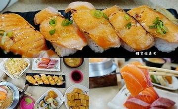 嘉義|平價「體育館壽司/根井壽司」:在地超人氣壽司、日式料理店家!必點15元味噌湯