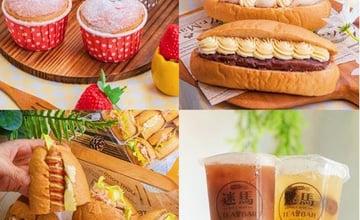 台南 迷馬TEA BAR:滿滿卡士達內餡杯子蛋糕只要25元 ! 繽紛可口野餐盒、乳酪冰心麵包,銅板價高CP值